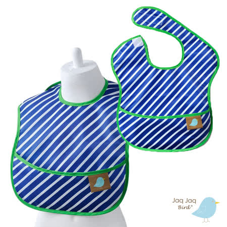 美國 Jaq Jaq Bird 寶寶餵兜兜 (藍色斜紋)