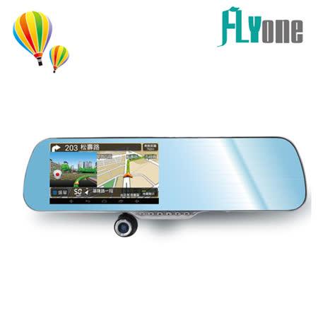 FLYone RM1000 後視鏡行車記錄器(可支援前後雙鏡)