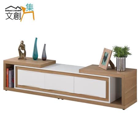 【文創集】塔柏妮 6.2尺雙色伸縮長櫃/電視櫃