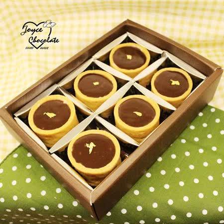 JOYCE巧克力工房-金典80%生巧克力塔 【6顆入/盒】