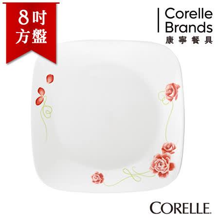 【美國康寧CORELLE】匈牙利玫瑰方型8.75吋中餐盤(午餐盤)-2211RST