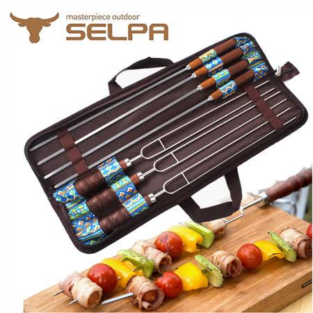 【韓國SELPA】不鏽鋼烤肉叉混合七件組