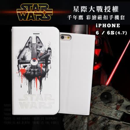 STAR WARS 星際大戰 iPhone 6/6s i6s 4.7吋 彩繪磁扣手機皮套(千年鷹)