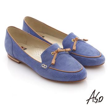 【A.S.O】減壓美型 絨面真皮尖楦窩心樂福鞋(藍)