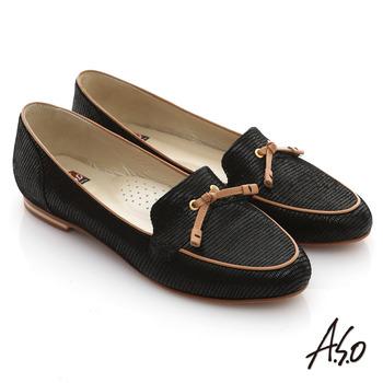 【A.S.O】減壓美型 絨面真皮尖楦窩心樂福鞋(黑)