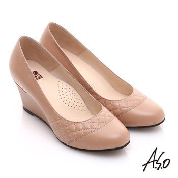 【A.S.O】優雅時尚 真皮菱格壓紋金屬片楔型鞋(卡其)