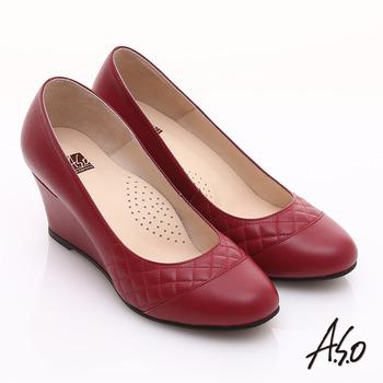 【A.S.O】優雅時尚 真皮菱格壓紋金屬片楔型鞋(紅)