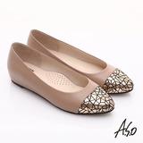 【A.S.O】減壓美型 全真皮金屬拼接內增高平底鞋(卡其)