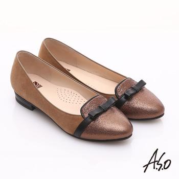 【好物分享】gohappy 線上快樂購【A.S.O】減壓美型 全真皮絨面金箔低跟鞋(古銅)好用嗎台中 市 愛 買