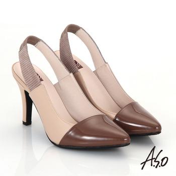 【A.S.O】減壓美型 全真皮雙色拼接後拉帶高跟鞋(卡其)