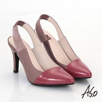 【A.S.O】減壓美型 全真皮雙色拼接後拉帶高跟鞋(粉紅)