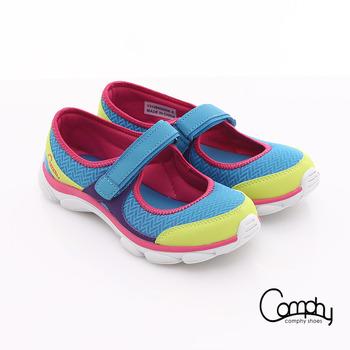 【Comphy】羽量抗菌 輕量減壓魔鬼氈運動休閒鞋(藍)