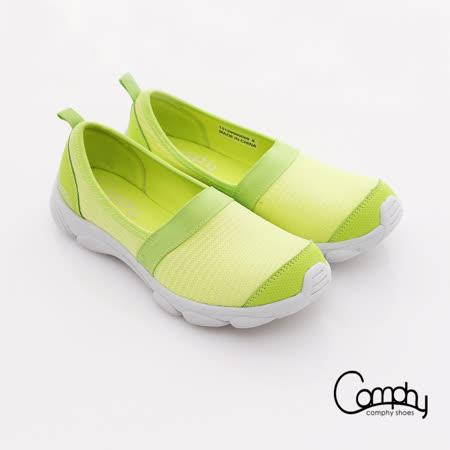 【Comphy】羽量抗菌 輕量減壓透氣條紋運動休閒鞋(綠)