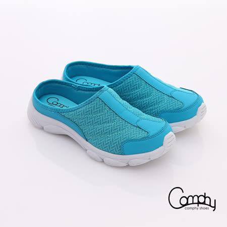 【Comphy】羽量抗菌 超纖皮革拼接透氣後空包鞋-女款(藍)