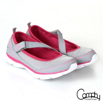 【Comphy】輕Light 活力撞色超纖網布輕量休閒鞋(灰)