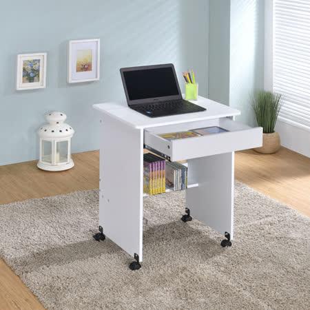 【空間生活】單抽屜電腦書桌(白*胡)