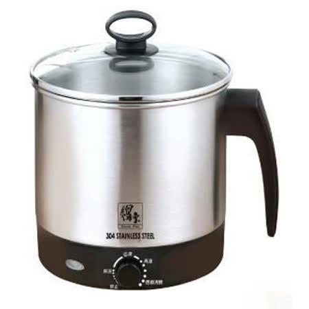 【鍋寶】1.6公升不鏽鋼多功能美食鍋 BF-1606