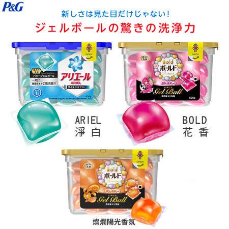 P&G 寶僑 雙倍洗衣凝膠球(盒裝) 437g