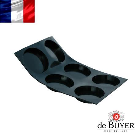 法國【de Buyer】畢耶烘焙『黑軟矽膠模系列』6格圓塔烤模