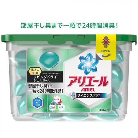 P&G 寶僑 雙倍洗衣凝膠球(盒裝) 437g/18顆入 綠色除臭