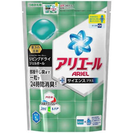 P&G 寶僑 雙倍洗衣凝膠球(補充包) 437g/18顆入 綠色除臭