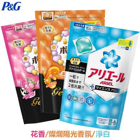 P&G 寶僑 雙倍洗衣凝膠球(補充包) 500g/18顆入