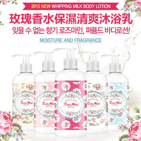 韓國 EVAS 玫瑰香水保濕清爽沐浴乳 300ml