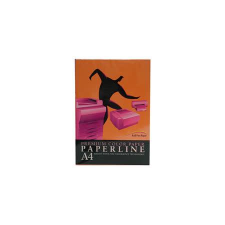 【PAPERLINE】240/80P/A4 桔紅 進口影印紙/彩色影印紙  (500張/包)