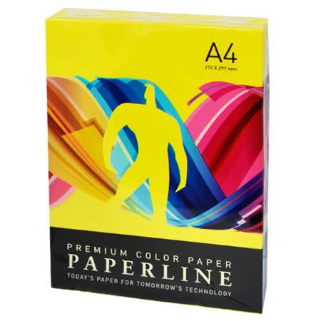 【PAPERLINE】210/80P/A4 檸檬黃 進口影印紙/彩色影印紙  (500張/包)