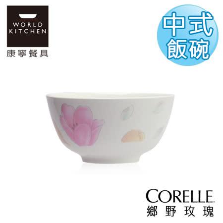 【美國康寧 CORELLE】鄉野玫瑰日式陶瓷中式碗(日本製)-409RSLP