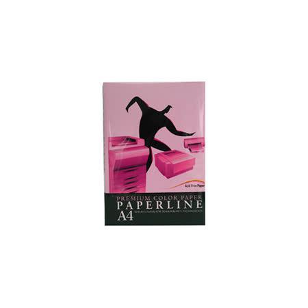 【PAPERLINE】175/80P/A4 粉紅 進口影印紙 /彩色影印紙  (500張/包)