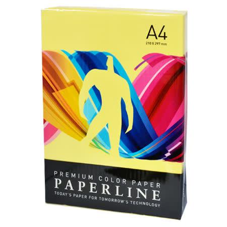 【PAPERLINE】175/80P/A4 正黃 進口影印紙 /彩色影印紙  (500張/包)