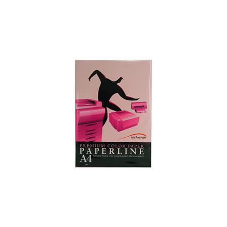 【PAPERLINE】140/80P/A4 玫瑰紅 進口影印紙 /彩色影印紙  (500張/包)