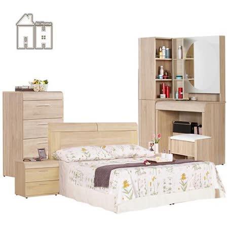 AT HOME-約翰5尺橡木紋雙人床組(床架+床頭櫃*2+五斗櫃+化妝台(含椅))