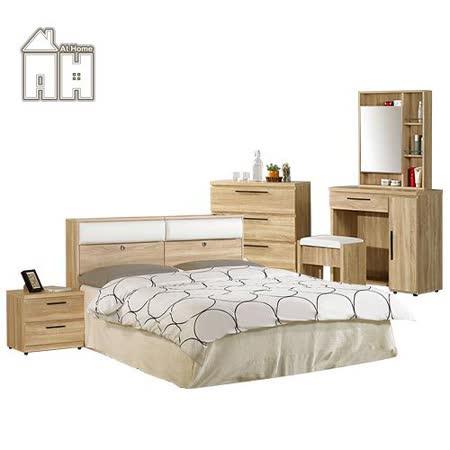 AT HOME-凱文5尺橡木紋被櫥雙人床組(床架+床頭櫃*2+三斗櫃+鏡台(含椅))