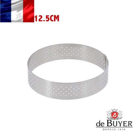 法國【de Buyer】畢耶烘焙『法芙娜不鏽鋼氣孔塔模系列』圓形帶孔12.5公分塔模