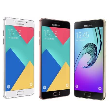 SAMSUNG GALAXY A5 5.2吋雙卡八核心LTE (2016新版) (A510Y)【原廠公司貨】送16G+9H玻璃保護貼+TPU保護套+清潔組+立架