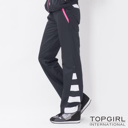 TOP GIRL-潮感條紋拼接風衣長褲 (神祕黑)(品特)