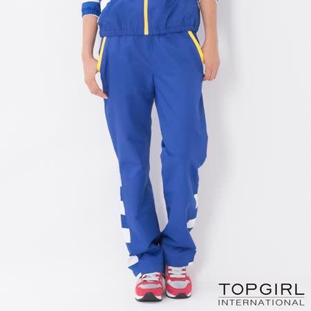 TOP GIRL-潮感條紋拼接風衣長褲 (酷炫藍)(品特)