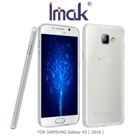 Imak SAMSUNG Galaxy A5 (2016) 輕薄隱形套