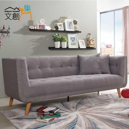 【文創集】戴克娜 粉紫色雙人銅釘沙發