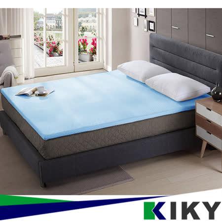 【KIKY】3M防蹣抗菌-吸濕排汗暖暖雙人5尺記憶墊~厚達4CM~