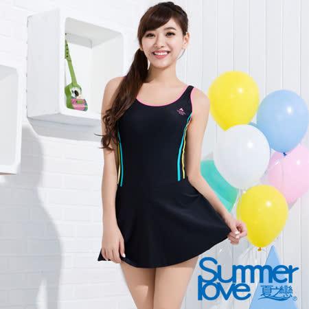 【夏之戀TRAVEL FOX】活力配色連身帶裙泳衣(C15705)