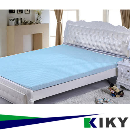 【KIKY】3M防蹣抗菌-吸濕排汗暖暖單人3尺記憶墊~厚達5CM~