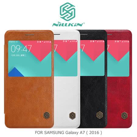 NILLKIN SAMSUNG Galaxy A7 (2016) 秦系列側翻皮套