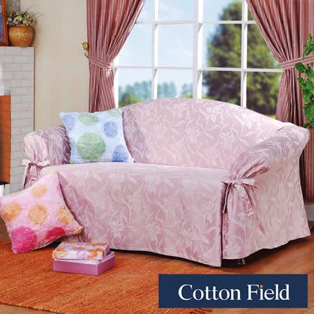 棉花田【艾貝拉】提花單人沙發便利套-粉色