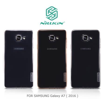 NILLKIN SAMSUNG Galaxy A7 (2016) 本色TPU軟套