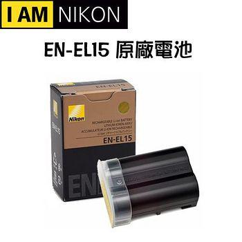 NIKON EN-EL15 原廠電池 (公司貨) 盒裝