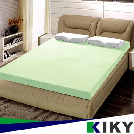 【KIKY】3M防蹣抗菌-吸濕排汗暖暖雙人5尺記憶墊~厚達8CM~