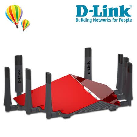 D-Link 友訊 DIR-895L Wireless AC5300 雙核三頻Gigabit無線路由器